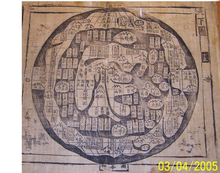 Maps transpacificproject ancient chinese world gumiabroncs Image collections